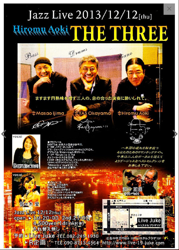 THE THREE & Baru Jazz Liveのチラシ