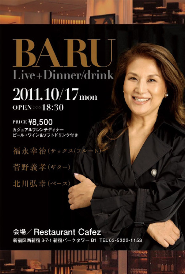 Baru Live at Restaurant Cafezのチラシ