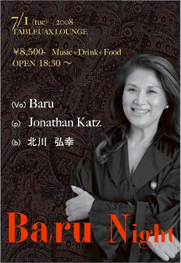 Baru Night TABLEUAX LOUNGE(代官山)のチラシ